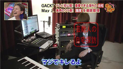 GACKT海外の自宅027