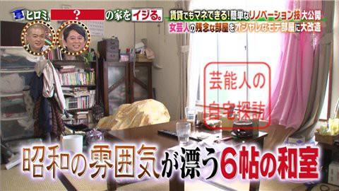 ヒロミ、阿佐ヶ谷姉妹の家をイジる002