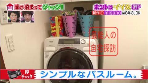 misonoの自宅マンション065