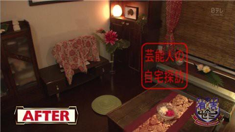 ヒロミ、阿佐ヶ谷姉妹の家をイジる075