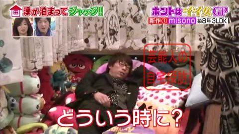 misonoの自宅マンション050