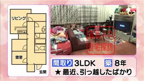 misonoの自宅マンション030