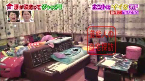 misonoの自宅マンション018