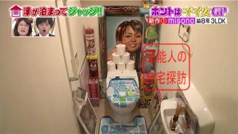 misonoの自宅マンション073