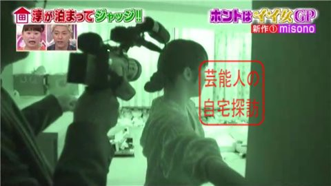 misonoの自宅マンション015