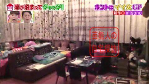 misonoの自宅マンション017