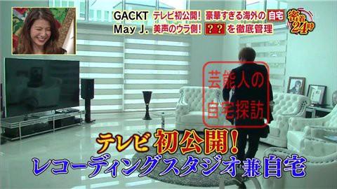 GACKT海外の自宅014