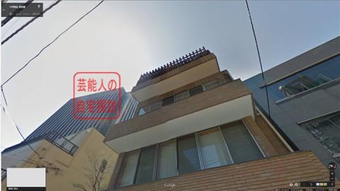 明石家さんまの自宅ビル006