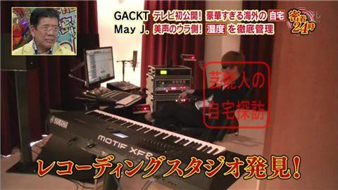 GACKT海外の自宅026