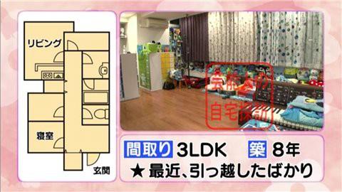 misonoの自宅マンション032