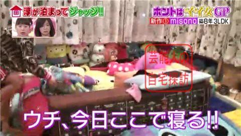 misonoの自宅マンション046