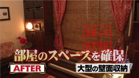 ヒロミ、阿佐ヶ谷姉妹の家をイジる083