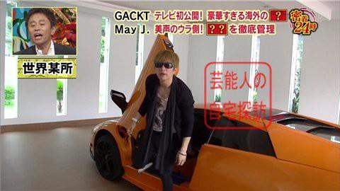 GACKT海外の自宅008