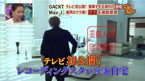 GACKT海外の自宅012