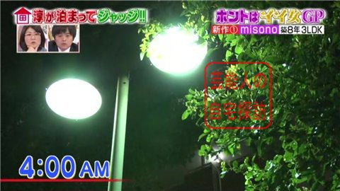 misonoの自宅マンション120