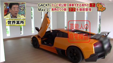 GACKT海外の自宅006