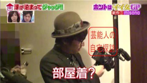 misonoの自宅マンション008