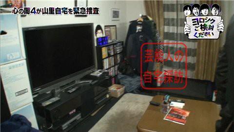 山里亮太の自宅マンション004