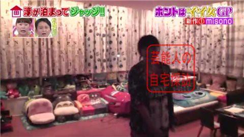 misonoの自宅マンション016