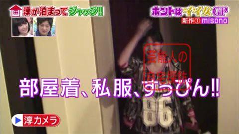 misonoの自宅マンション009