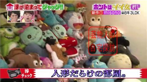 misonoの自宅マンション078