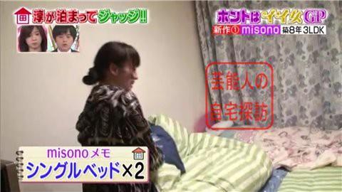 misonoの自宅マンション057