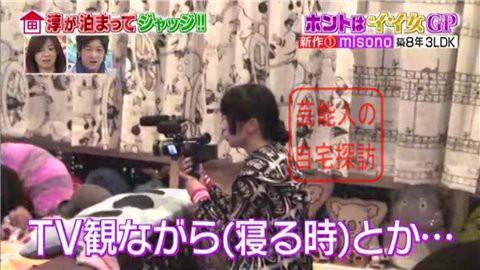 misonoの自宅マンション051
