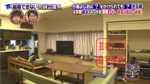 小島よしおの自宅マンション005