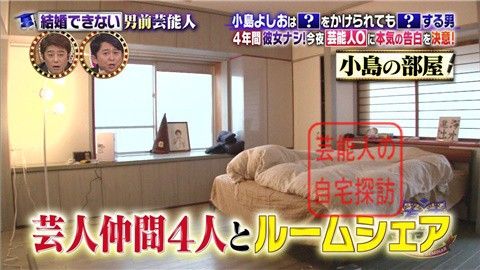 小島よしおの自宅マンション013