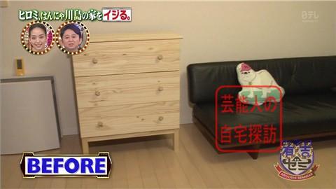 はんにゃ川島の自宅をヒロミがリフォーム135