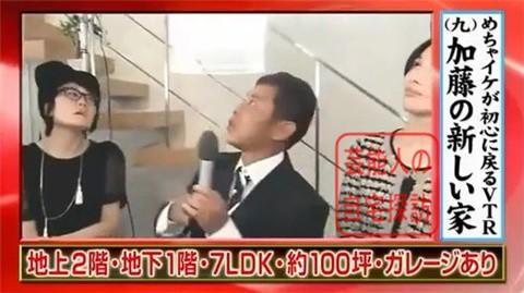 加藤浩次の豪邸・自宅027