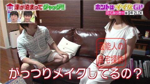 舟山久美子(くみっきー)の自宅093