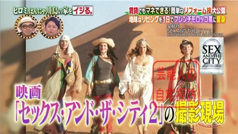 はんにゃ川島の自宅をヒロミがリフォーム026