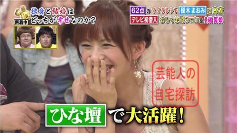 優木まおみのリッチな自宅マンション002