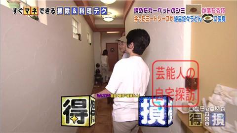 ヒロミ・松本伊代の豪邸002