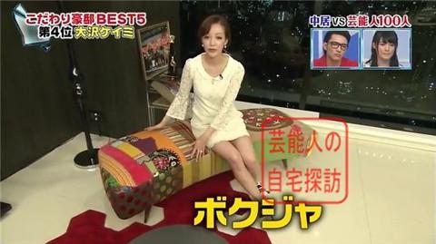 大沢ケイミの高級自宅マンション023