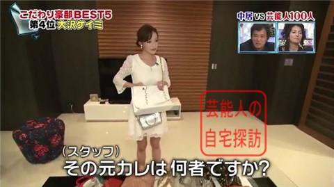 大沢ケイミの高級自宅マンション030