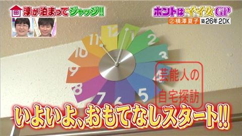 横澤夏子の自宅033