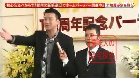 加藤浩次の豪邸・自宅024