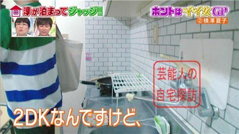 横澤夏子の自宅004