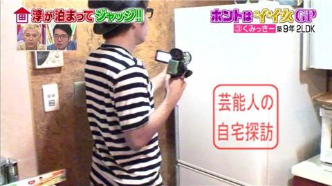 舟山久美子(くみっきー)の自宅040