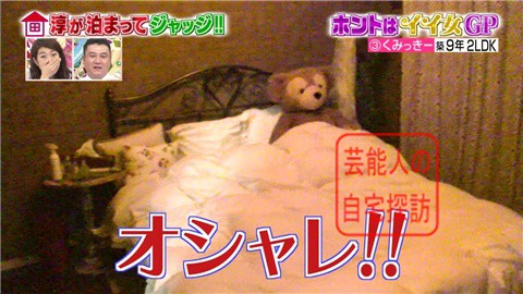 舟山久美子(くみっきー)の自宅036