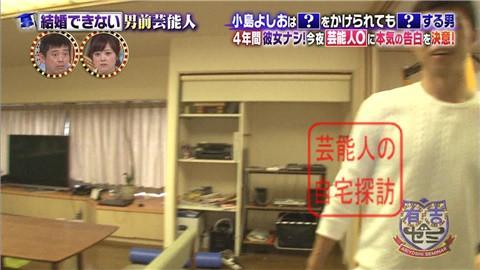 小島よしおの自宅マンション022
