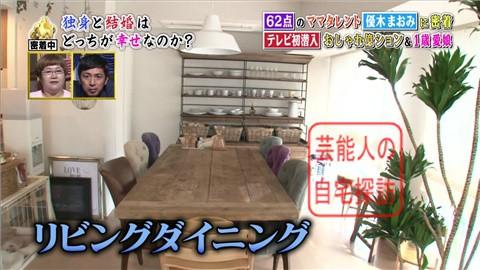 優木まおみのリッチな自宅マンション025
