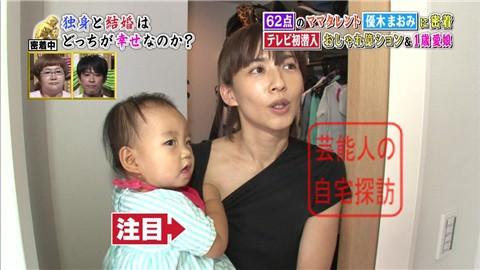優木まおみのリッチな自宅マンション046