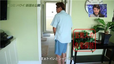 ヒロミ・ハワイの別荘037