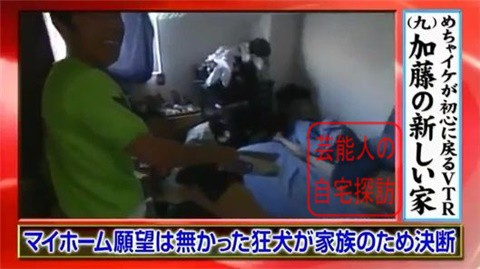 加藤浩次の豪邸・自宅026