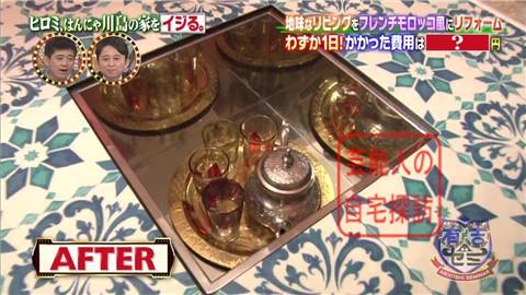 はんにゃ川島の自宅をヒロミがリフォーム144