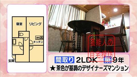 舟山久美子(くみっきー)の自宅020