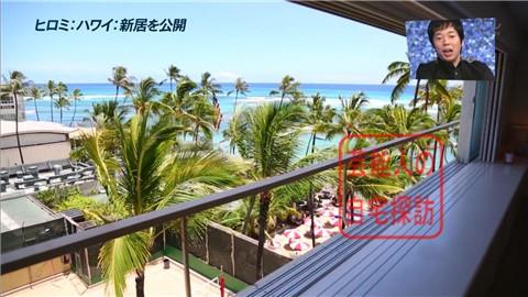 ヒロミ・ハワイの別荘026